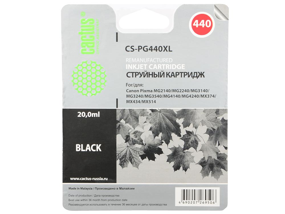 Картридж Cactus CS-PG440XL для Canon Pixma MG2140/MG3140 черный 600стр картридж cactus cs cf281av черный