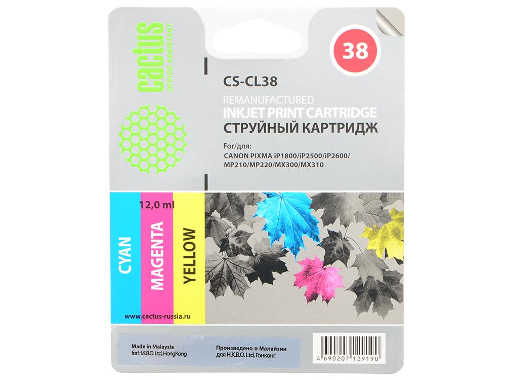 Картридж Cactus CS-CL38 для Canon PIXMA iP1800 iP250 /iP2600 MP210 220 MX300 310 струйный картридж cactus cs cl38 для canon pixma ip1800 ip2500 ip2600 mp210 220 mx300 310