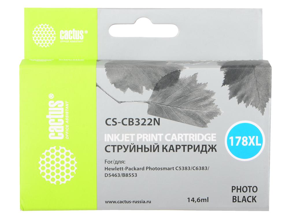Картридж Cactus CS-CB322N №178XLN для HP PhotoSmart B8553/C5383/C6383/D5463 фото-черный 14.6мл картридж hp cb319he 178 для photosmart c5383 c6383 d5463 prob8553 пурпурный 300стр