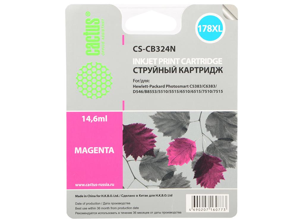 Картридж Cactus CS-CB324N №178XLN для HP PhotoSmart B8553/C5383/C6383 пурпурный 14.6мл цена и фото