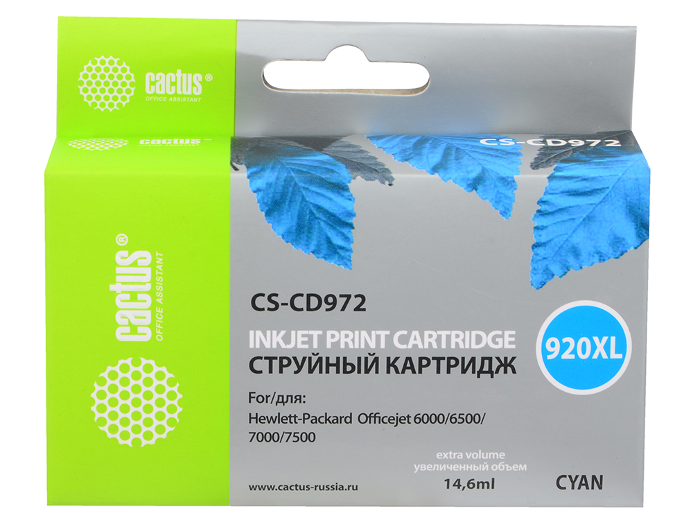 Картридж Cactus CS-CD972 №920XL для HP Officejet 6000/6500/7000/7500 синий картридж hp cd972ae 920xl голубой oj 6000 6500 7000