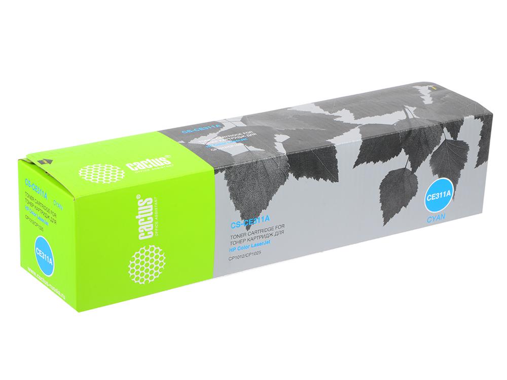 Картридж Cactus CS-CE311A для HP LJ CP1012Pro/CP1025 голубой 1000стр цена