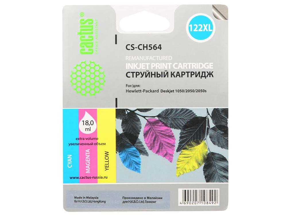 цена на Картридж Cactus CS-CH564 №122XL для HP DeskJet 1050/2050/2050s цветной
