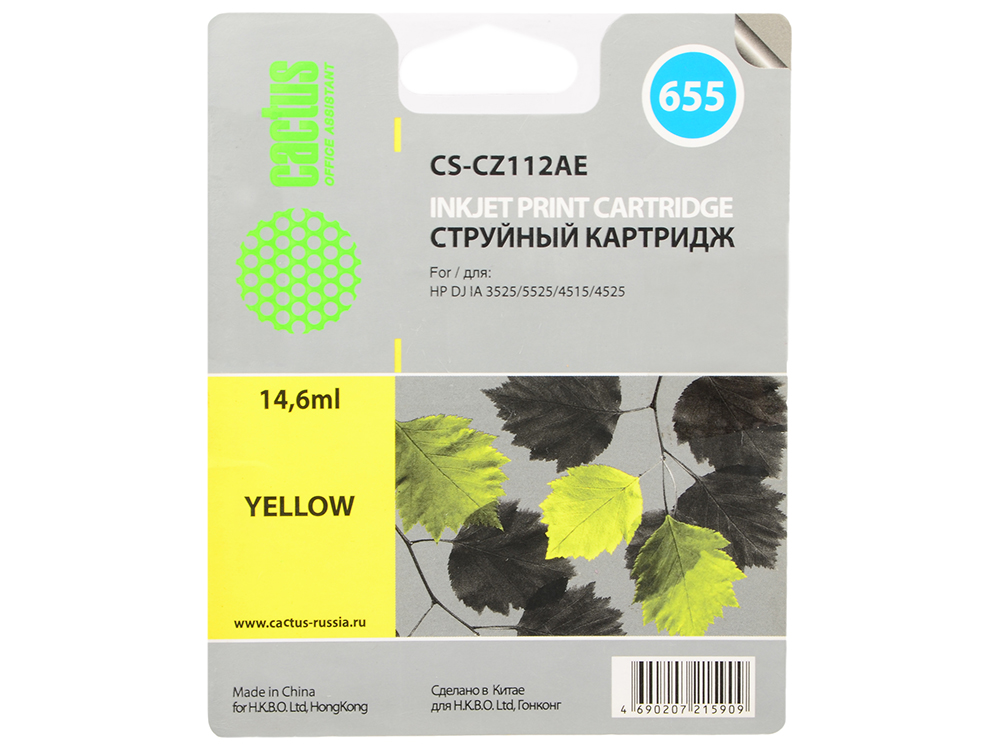 Картридж Cactus CS-CZ112AE №655 для HP DJ IA 3525/5525/4515/4525 желтый hp 655 cz112ae