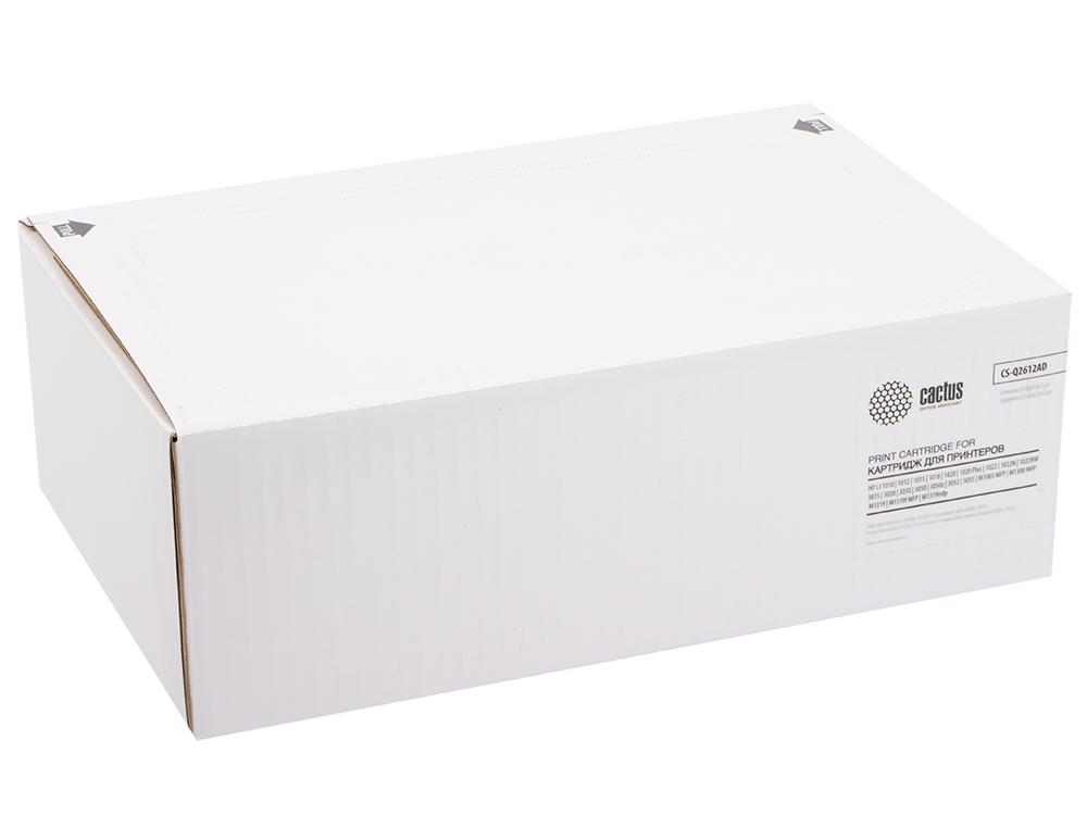 Картридж Cactus CS-Q2612AD для LaserJet 1010 1012 1018 1020 1022 двойная упаковка prology cs 1022