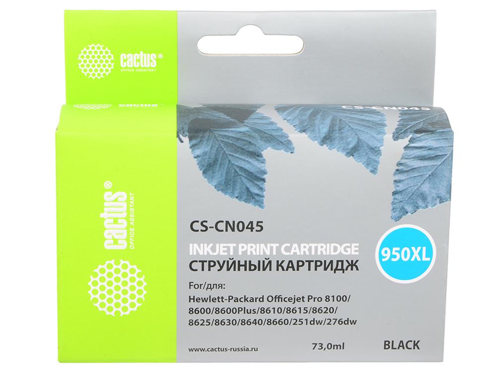 Картридж Cactus CS-CN045 №950XL для HP OfficeJet Pro 8100/8600 черный 75мл cactus cs cn048 yellow струйный картридж для hp officejet pro 8100 8600