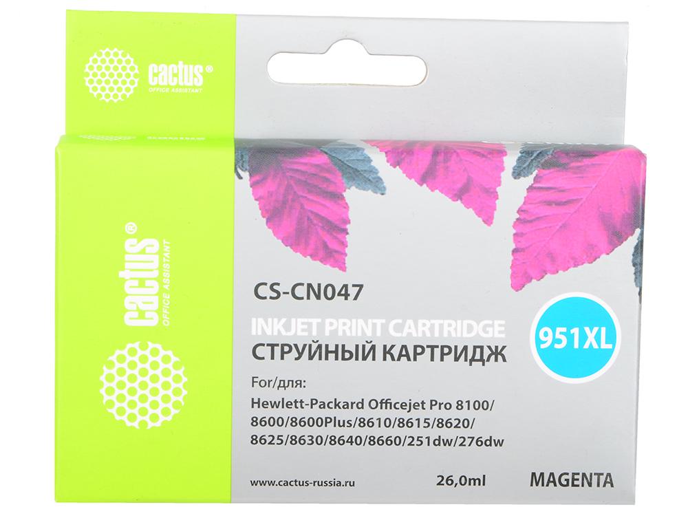 Картридж Cactus CS-CN047 №950/951XL для HP OfficeJet Pro 8100/8600 пурпурный 26мл cactus cs cn048 yellow струйный картридж для hp officejet pro 8100 8600