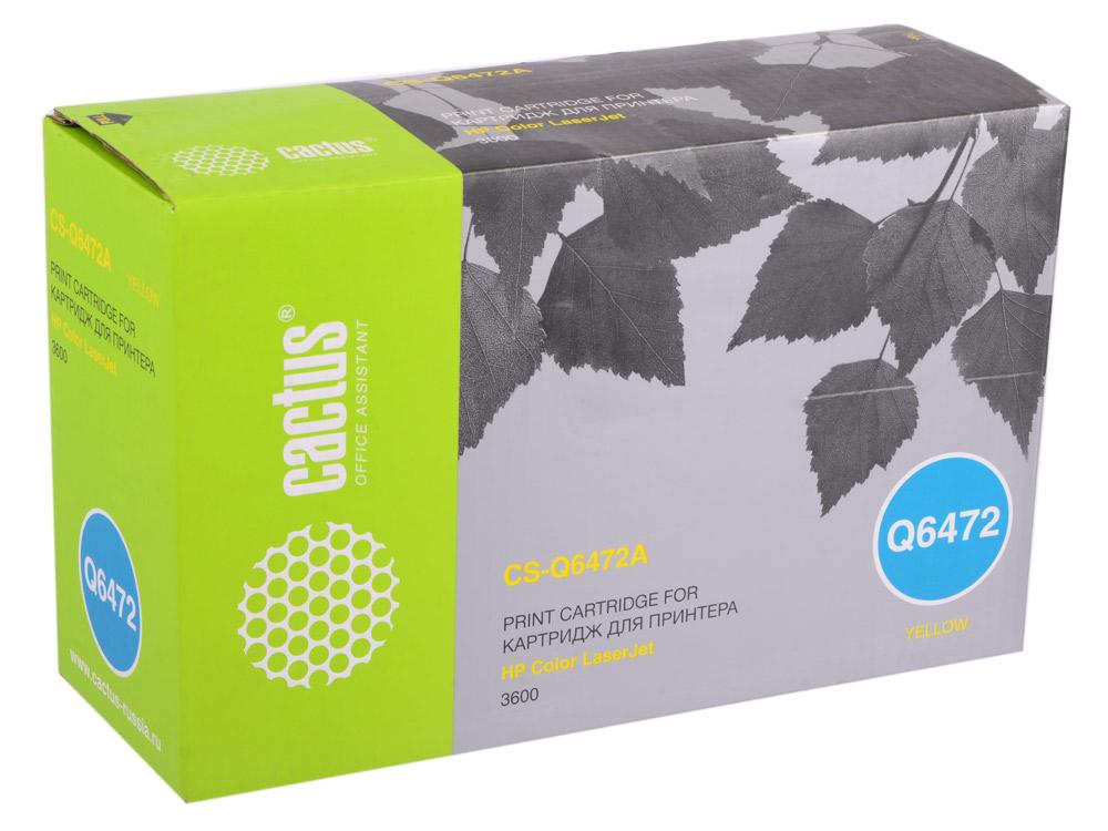 Картридж Cactus CS-Q6472A для HP Color LaserJet 3600 желтый 4000стр цена