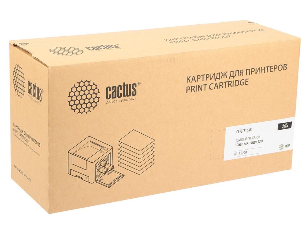 Картридж Cactus CS-Q7516AR для HP LJ 5200/5200N/5200L черный 12000стр картридж cactus cs r3205d черный