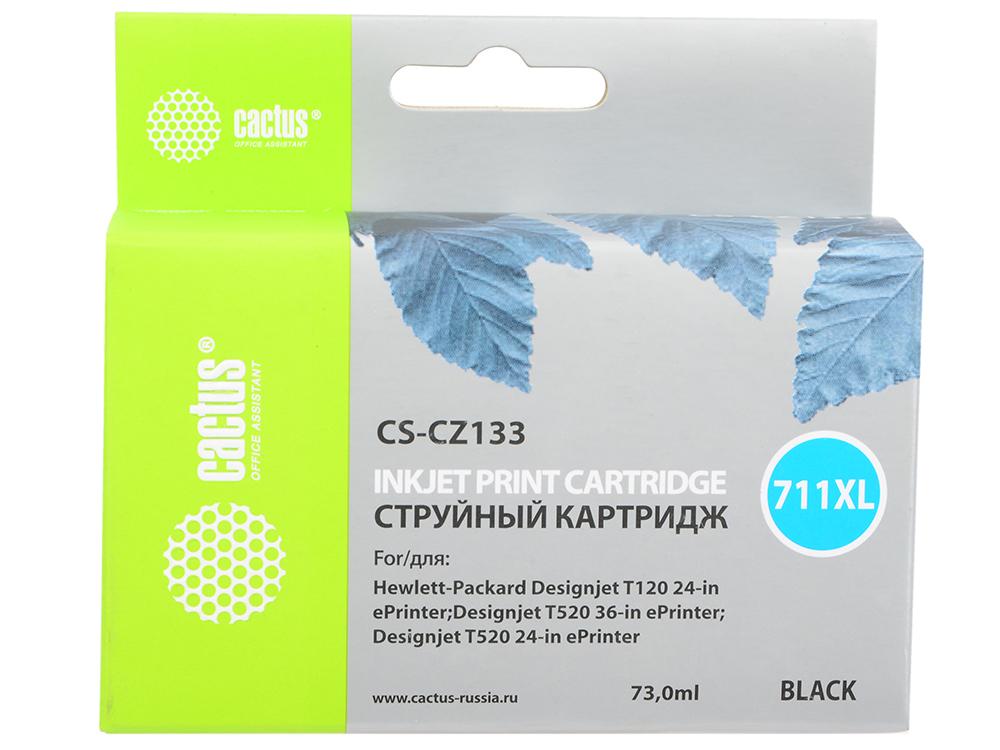 Картридж струйный Cactus CS-CZ133 №711 черный для HP DJ T120/T520 (73мл) cactus cs c4909 940 yellow картридж струйный для hp dj pro 8000 8500