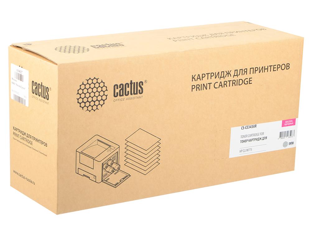 Тонер Картридж Cactus CS-CE343AR пурпурный для HP CLJ M775 (16000стр.) цена и фото