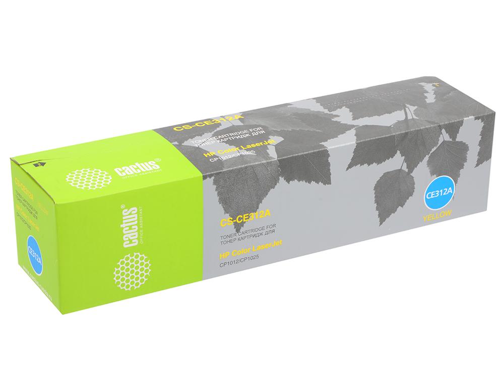 Тонер-картридж Cactus CS-CE312A для HP LaserJet CP1012Pro/CP1025 желтый 1000стр цена