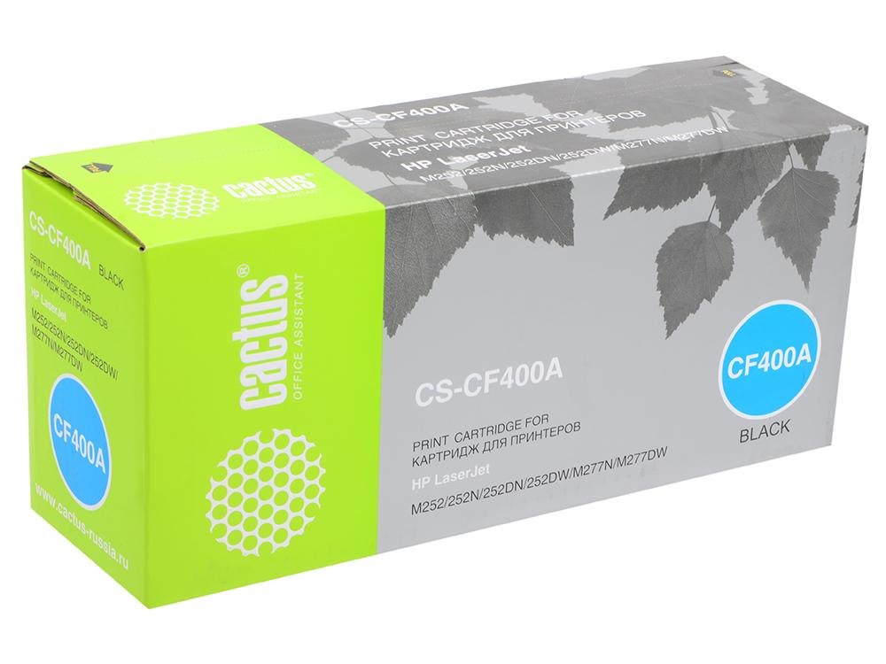 Тонер Картридж Cactus CS-CF400A черный для HP CLJ M252/252N/252DN/252DW/M277n/M277DW (1500стр.) cactus cs tk3110 черный картридж лазерный тонер картридж повышенная черный