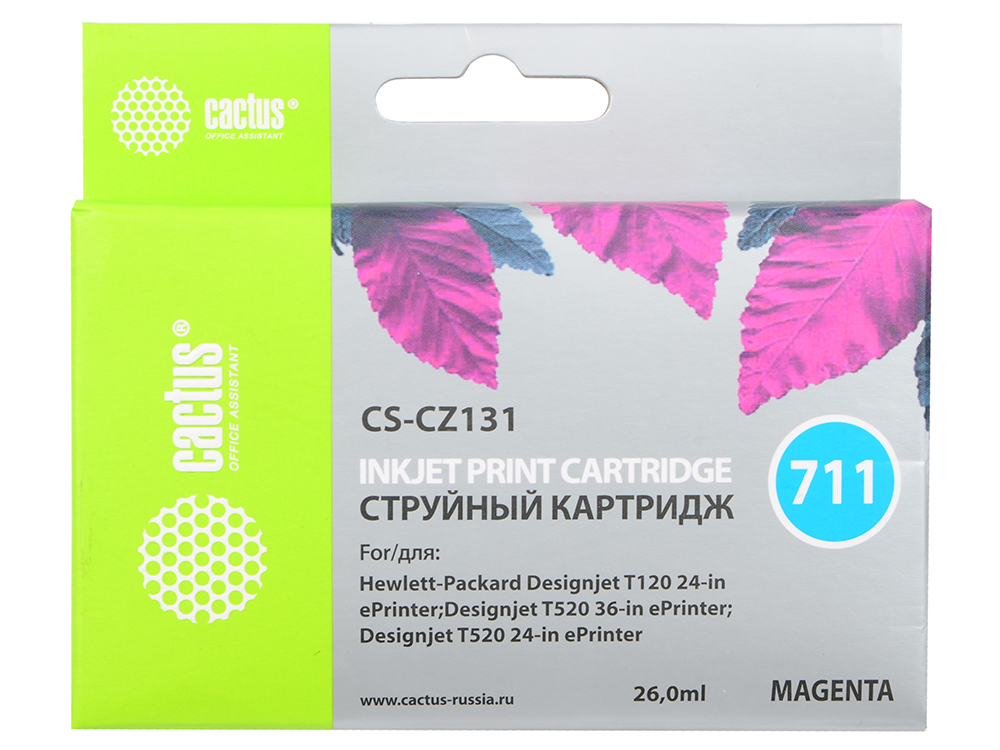 Картридж струйный Cactus CS-CZ131 №711 пурпурный для HP DJ T120/T520 (26мл) cactus cs c4913 82 yellow картридж струйный для hp dj 500 800c