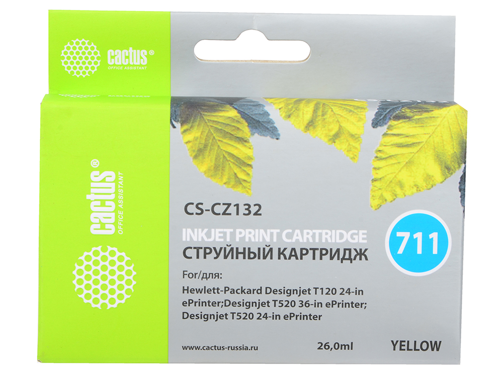 Картридж струйный Cactus CS-CZ132 №711 желтый для HP DJ T120/T520 (26мл) картридж cactus cs ph6250y желтый