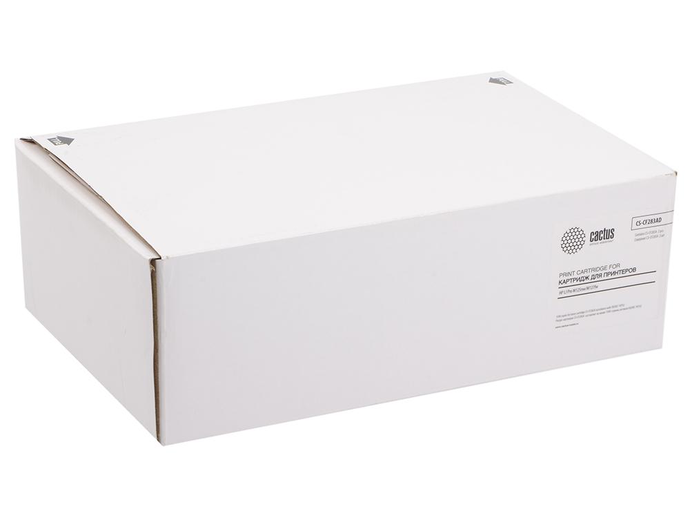 все цены на Тонер Картридж Cactus CS-CF283AD черный 2x1500 стр для HP LaserJet M125/127/200/201/202/225 онлайн