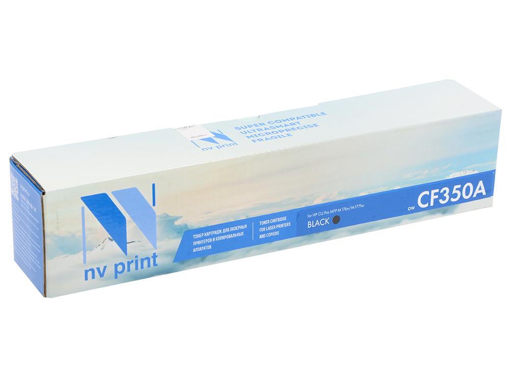 Картридж NV-Print CF350A для HP LaserJet Pro M176n MFP/M177fw MFP черный 1300стр цена