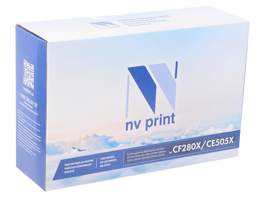 Картридж NV-Print CF280X/CE505X для HP LaserJet Pro M401D M401DW M401DN M401A M401 M425 Pro M425DW M