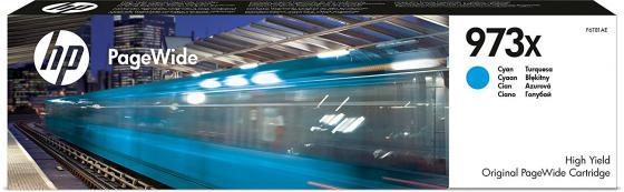Картридж HP 973X для PageWide Pro 452/477 голубой F6T81AE цена в Москве и Питере