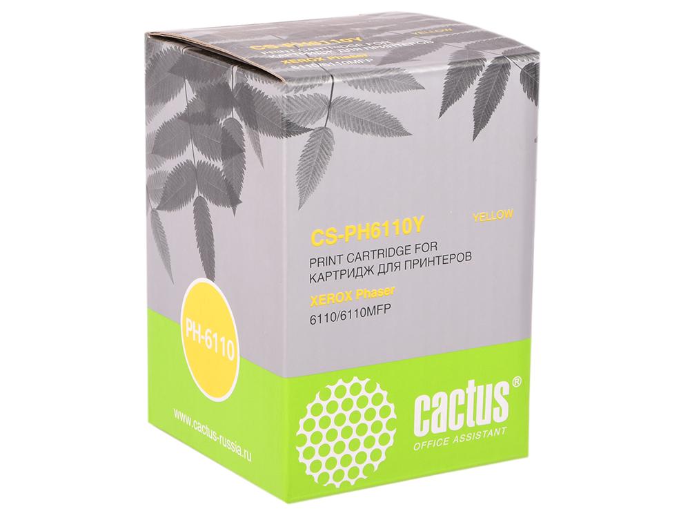 Картридж Cactus CS-PH6110Y для Xerox 6110 6110MFP желтый 1000стр картридж cactus cs wc7120y желтый
