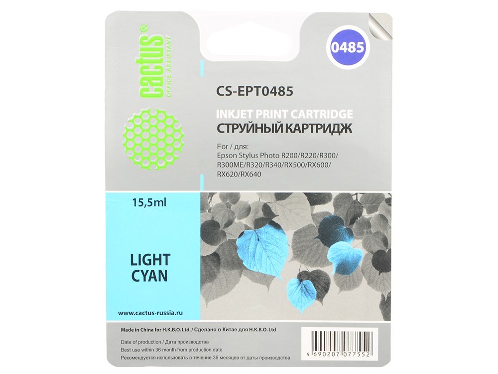 Картридж Cactus CS-EPT0485 для Epson Stylus Photo R200 R220 R300 R320 голубой new original print head for epson photo r200 r210 r220 r230 r350 g700 g720 d800 r340 r230 print head