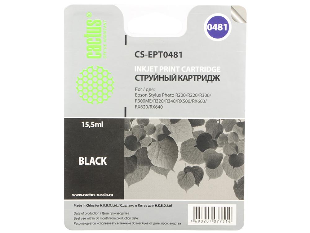 Картридж Cactus CS-EPT0481 для Epson R200 R220 R300 R320 черный r320 r350 r500 r550