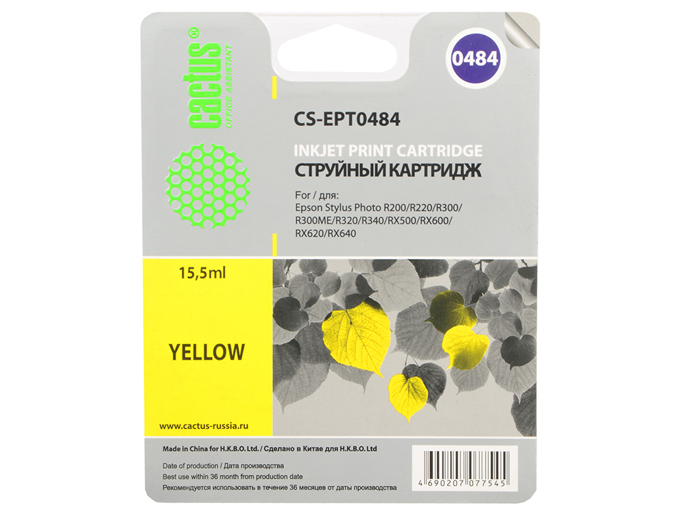 Картридж Cactus CS-EPT0484 для Epson Stylus Photo R200 R220 желтый new original print head for epson photo r200 r210 r220 r230 r350 g700 g720 d800 r340 r230 print head