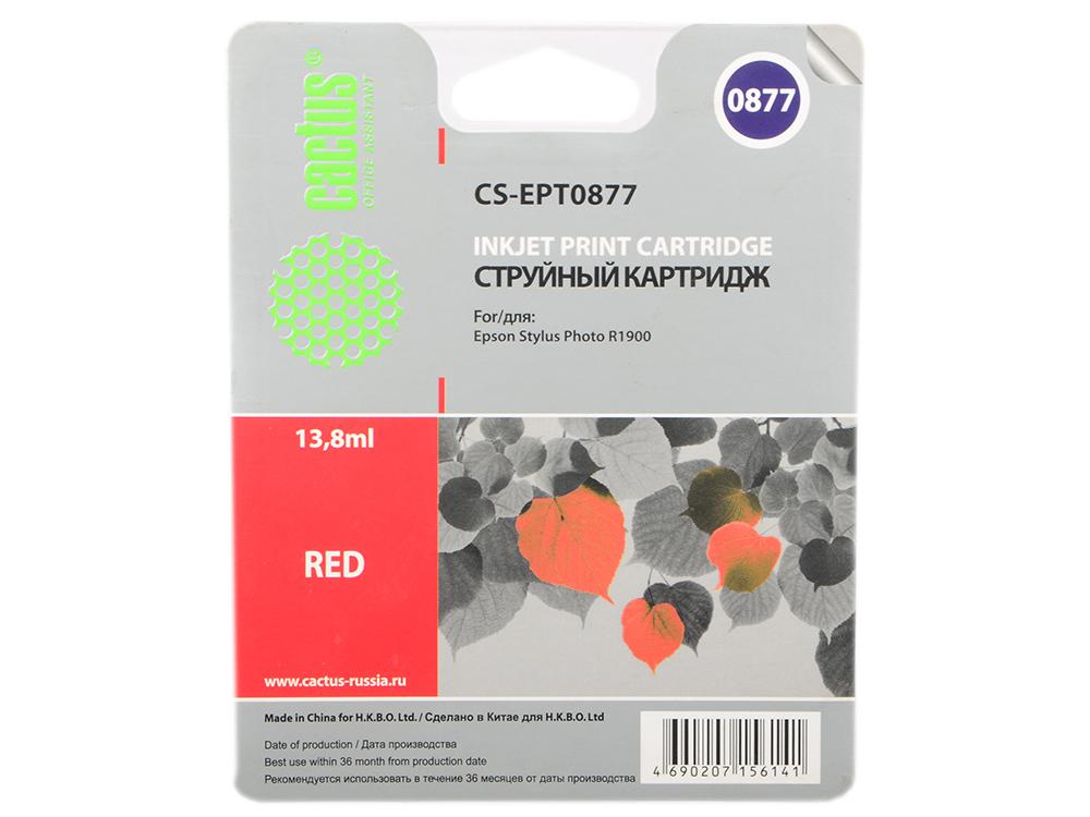 Картридж Cactus CS-EPT0877 для Epson Stylus Photo R1900 красный цена 2017