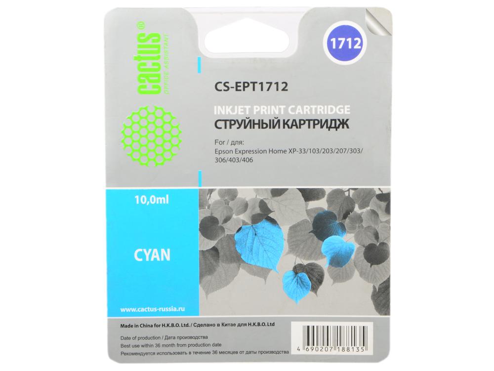 Картридж Cactus CS-EPT1712 для Epson Expression Home XP-33 103 203 207 303 306 403 406 голубой все цены