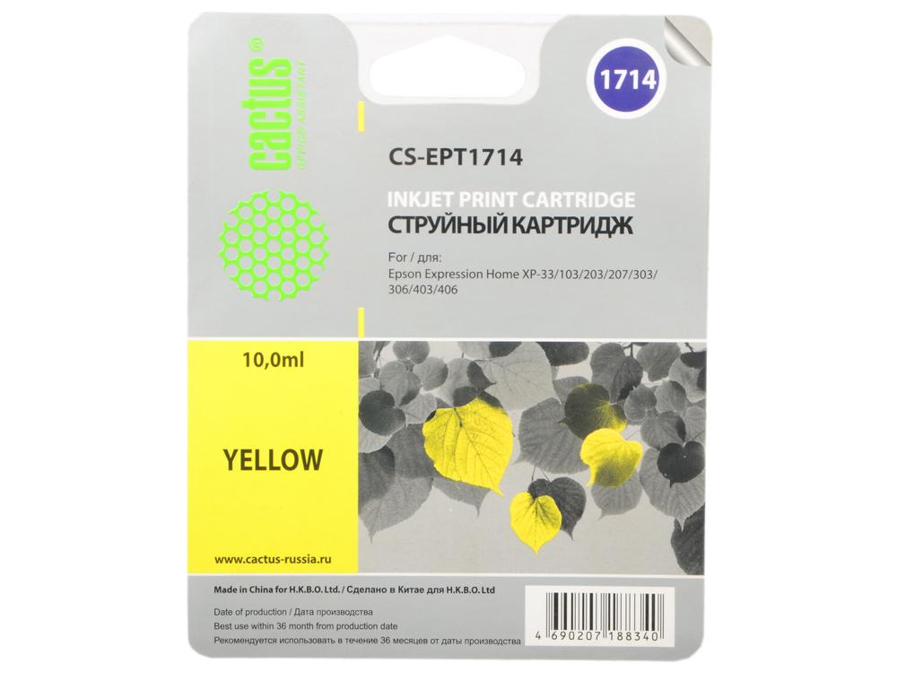 Картридж Cactus CS-EPT1714 для Epson Expression Home XP-33 103 203 207 303 306 403 406 желтый все цены