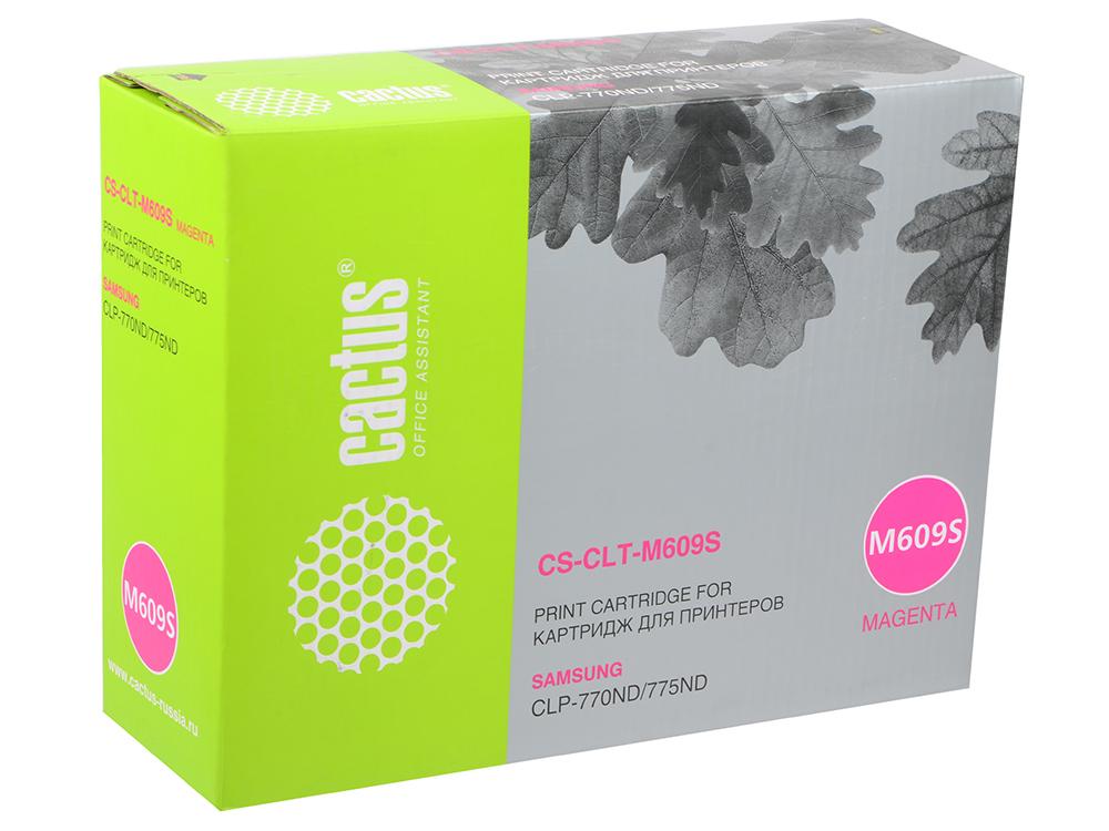 Картридж Cactus CS-CLT-M609S для Samsung CLP 770/770ND/775/775ND пурпурный 7000стр цена
