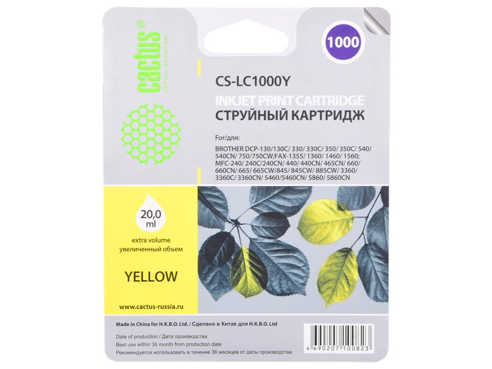 Картридж струйный Cactus CS-LC1000Y желтый для Brother DCP 130C/330С/MFC-240C/5460CN (20мл) картридж brother lc1000y для brother dcp 130 330 70950 желтый