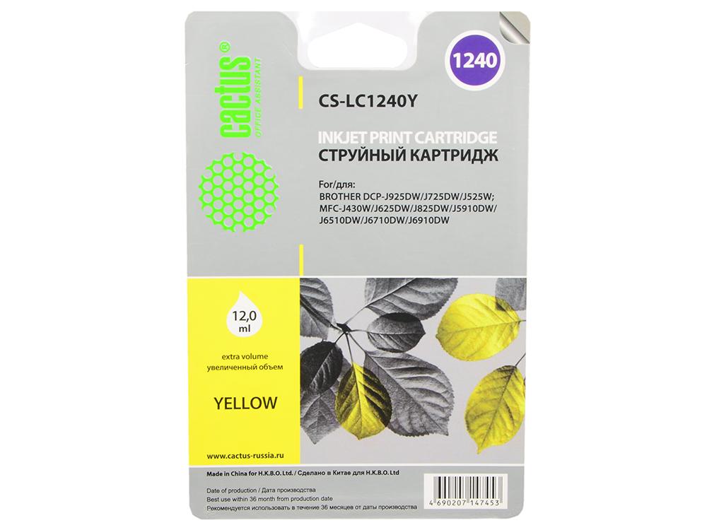 Картридж струйный Cactus CS-LC1240Y желтый для Brother MFC-J6510/6910DW (12мл) картридж cactus cs wc7120y 006r01462 для xerox wc 7120 7120t 7125s 7220 7120s 7125 7125t 7225 желтый 15000стр