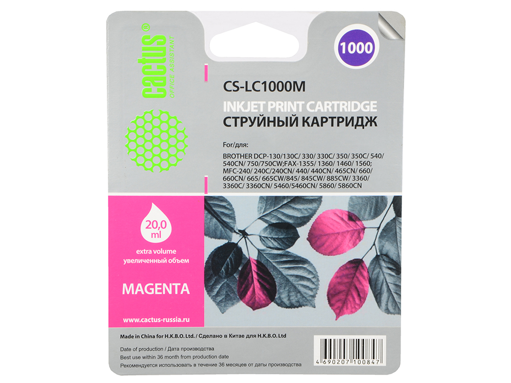 Картридж струйный Cactus CS-LC1000M пурпурный для Brother DCP 130C/330С/MFC-240C/5460CN (20мл) focal r 130c