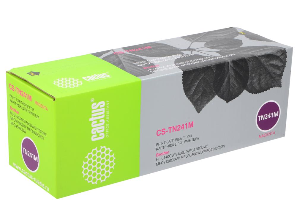 Тонер Картридж Cactus CS-TN241M пурпурный для Brother HL-3170CDW (1400стр.) цена и фото
