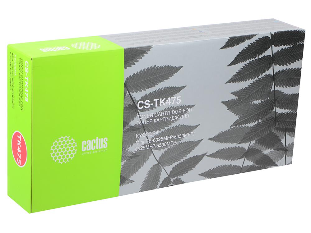 Картридж Cactus CS-TK475 для Kyocera FS-6025MFP/6025MFP/B/FS-6030MFP черный 15000стр картридж cactus cs tk450 для kyocera mita fs 6970dn черный 15000стр