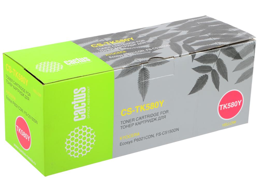 Тонер-картридж Cactus CS-TK580Y для Kyocera FS-C5150DN желтый 2800стр цена