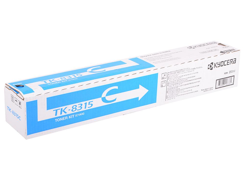Картридж Kyocera TK-8315C для TASKalfa 2550ci голубой 6000стр все цены