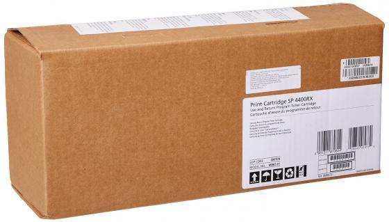 Тонер-картридж Ricoh SP 4400RX для SP4400S/4410SF/4420SF. Чёрный. 18 000 страниц. тонер картридж ricoh sp 230l для sp 230dnw sp 230sfnw чёрный 1 200 страниц