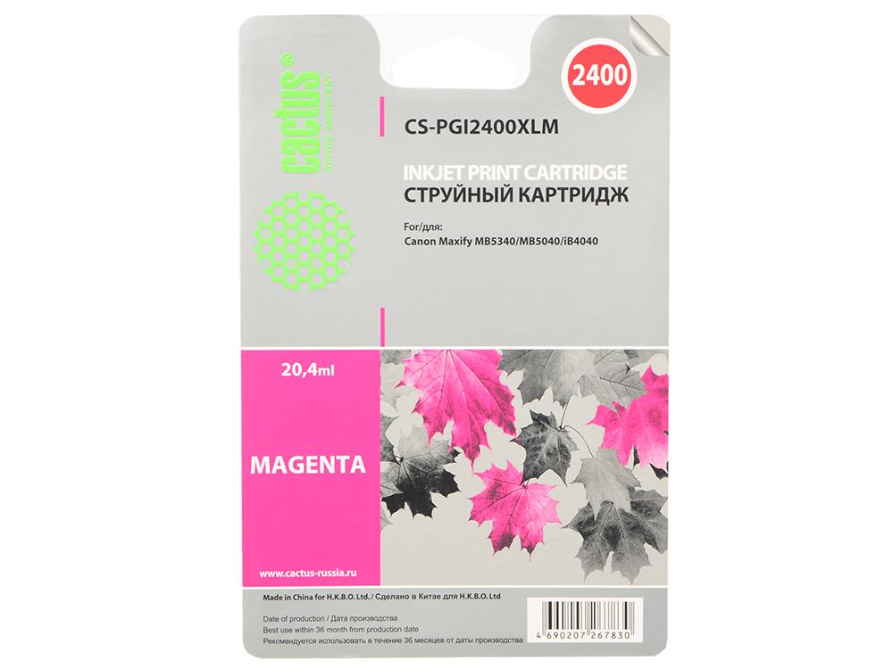Картридж Cactus CS-PGI2400XLM для Canon MAXIFY iB4040/МВ5040/МВ5340 пурпурный картридж cactus cs o610m пурпурный