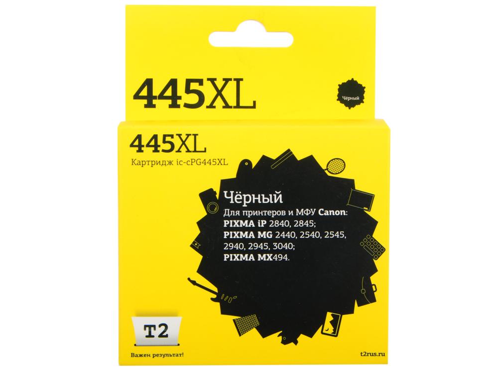 Картридж T2 IC-CPG445XL для Canon PIXMA iP2840/2845MG2440/2540/2940/2945/MX494 черный картридж easyprint black для pixma ip2840 2845mg2440 2540 2940 2945 mx494 ic pg445xl
