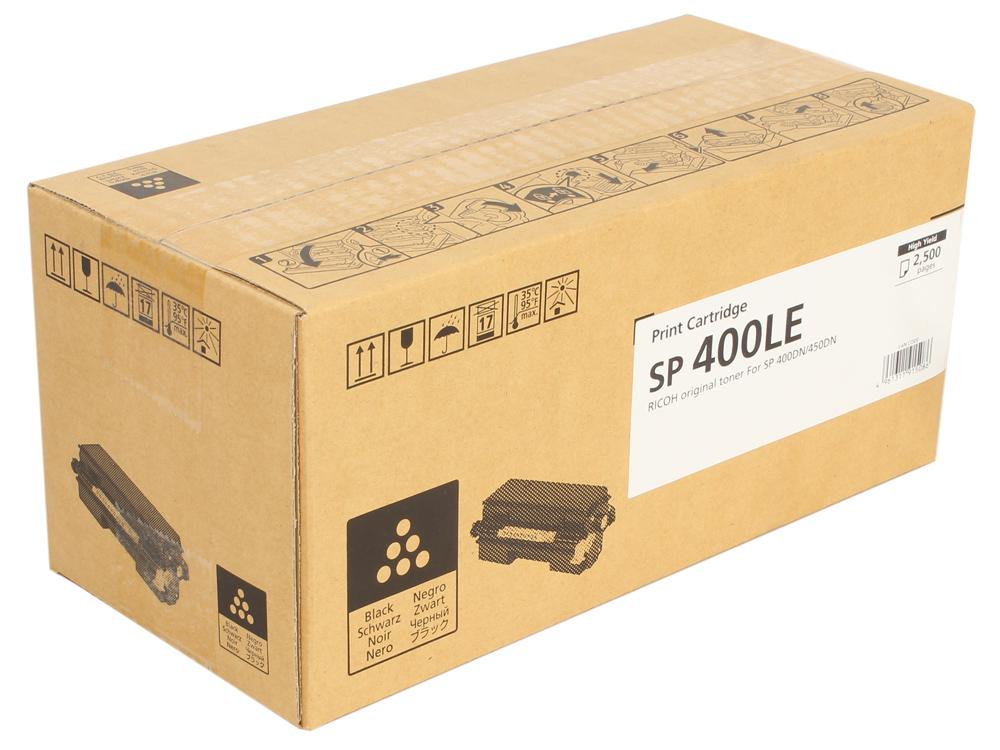 Принт-картридж Ricoh SP 400LE для SP400DN/SP450DN. Чёрный. 2500 страниц. тонер картридж ricoh sp 230l для sp 230dnw sp 230sfnw чёрный 1 200 страниц