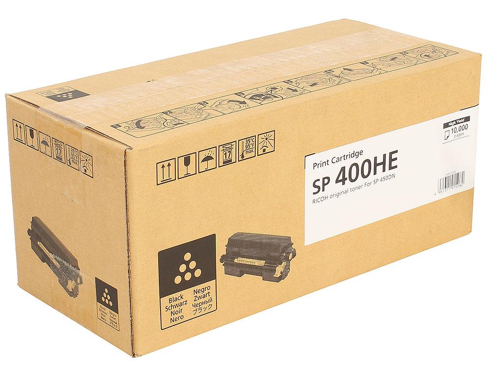 Принт-картридж Ricoh SP 400HE для SP450DN. Чёрный. 10 000 страниц. тонер картридж ricoh sp 230l для sp 230dnw sp 230sfnw чёрный 1 200 страниц