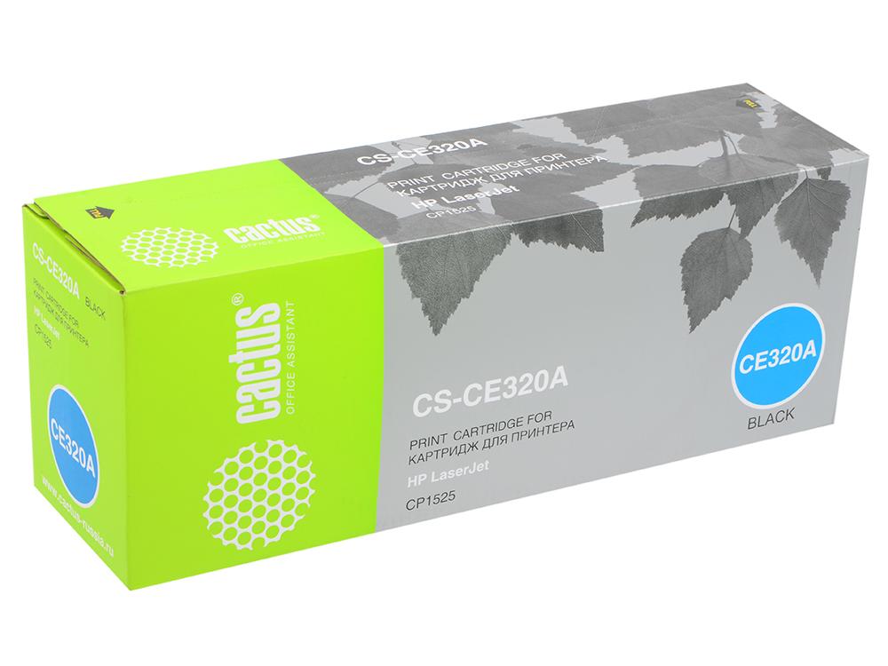 Картридж Cactus CS-CE320A для HP LaserJet CP1525 черный 2000стр картридж cactus 106r02181 cs ph3010