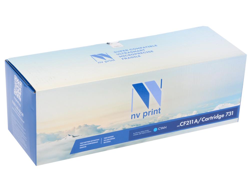 Картридж NV-Print совместимый HP CF211A/Canon 731 для HP LJ Pro M251/M276 голубой 1800стр картридж nv print совместимый canon 725 для lbp 6000 6000b hp lj р1102 р1102w черный 1600 страниц