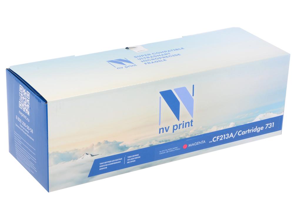 Картридж NV-Print совместимый HP CF213A/Canon 731 для HP LJ Pro M251/M276 пурпурный 1800стр картридж nv print совместимый canon 725 для lbp 6000 6000b hp lj р1102 р1102w черный 1600 страниц