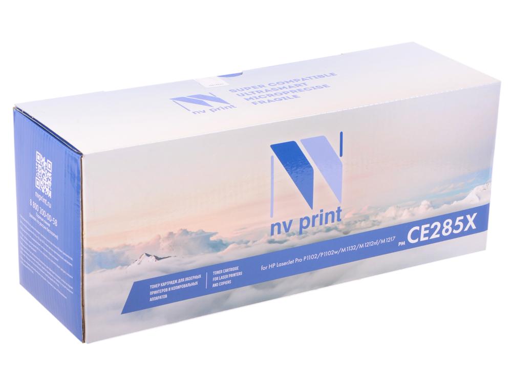 Картридж NV-Print CE285X для HP LaserJet P1102/P1102W черный 2300стр картридж cactus cs ce285ar для hp lj p1102 p1102w m1130 m1132 черный 1600стр