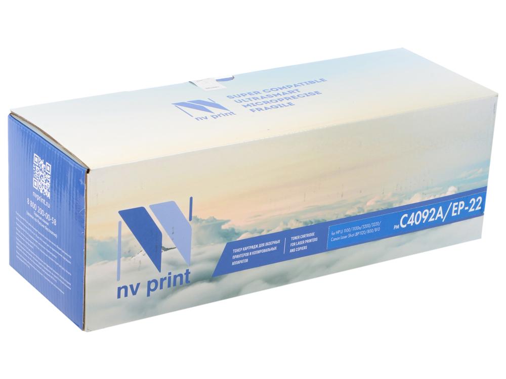 Картридж NVP NV-C4092A/EP-22 черный (black) 2500 стр для HP LaserJet 1100 | 1100a | 3200 | 3220 | Canon Laser Shot LBP1120 | 800 | 810