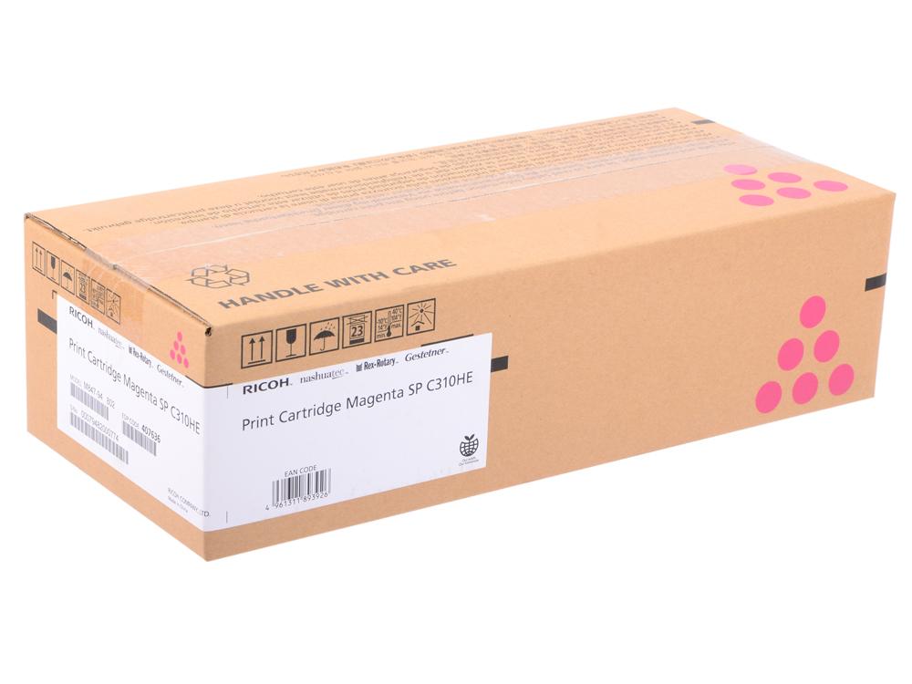 Картридж Ricoh SP C310HE пурпурный (magenta) 6000 стр для Ricoh Aficio SP C231/232/242/311/320