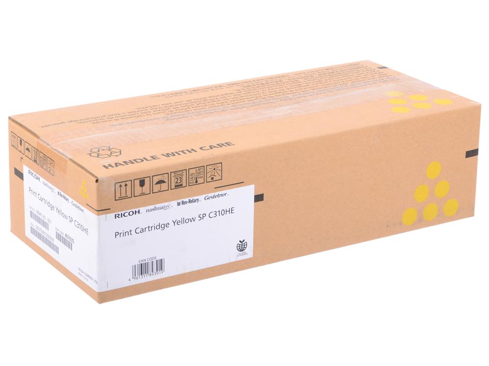 цена Принт-картридж Ricoh SP C310HE для SPC231SF/C232SF/SPC231N/C232DN/C311N/C312DN/C320DN/C242DN/C242SF/С342DN. Жёлтый. 6600 страниц. онлайн в 2017 году